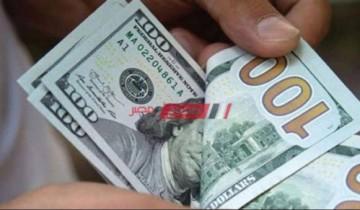 سعر الدولار اليوم الأثنين 25-1-2021 في جميع البنوك المصرية