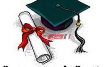 نتيجة الشهادة الابتدائية الأزهرية محافظة مرسى مطروح الترم الثاني 2020