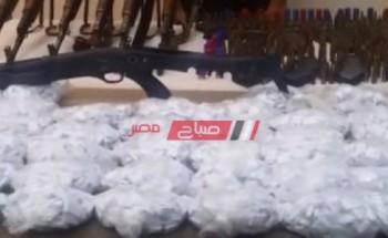 وزارة الداخلية تضبط عصابة تتاجر بالهيروين والأسلحة بالجيزة