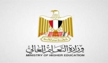 هنا موعد امتحانات الترم الأول 2020-2021 بالجامعات المصرية