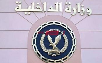 أمن المنافذ بوزارة الداخلية يضبط 1437 مخالفة مرورية متنوعة و143 حكم قضائى متنوع خلال 24 ساعة