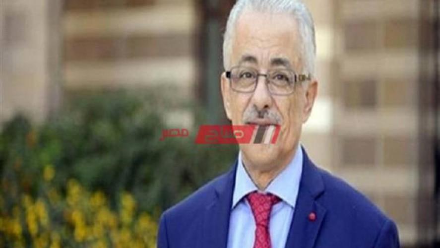 وزير التعليم يؤكد لن يتم إلغاء العام الدراسي الجاري
