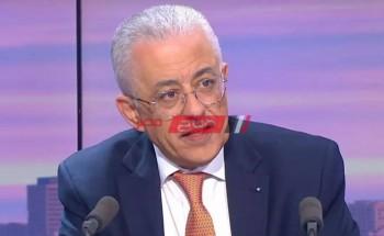 طارق شوقي: انطلاق امتحانات نصف العام 2021 اعتباراً من 10 يناير المقبل