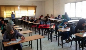 شروط القبول في مدارس التمريض 2020 محافظة الأقصر