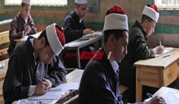 جدول الامتحانات التجريبية لطلاب الشهادة الثانوية الأزهرية شعبة العلوم الإسلامية رسمياً للمرة الأولى