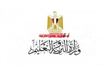 تنسيق الثانوية العامة الرسمى 2020 محافظة الدقهلية