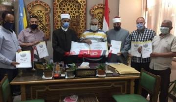نتيجة الشهادتين الإبتدائية والإعدادية الأزهرية نهاية العام 2020 محافظة الإسكندرية