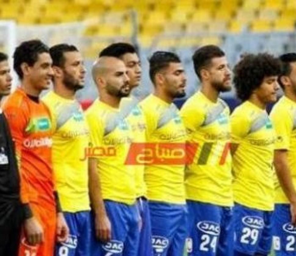 مشاهدة مباراة إنبي وطنطا اليوم بث مباشر الدوري المصري