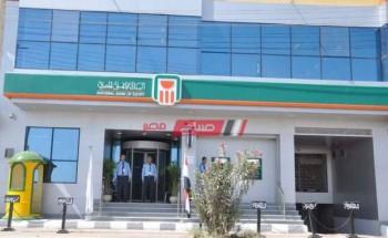 رقم خدمة العملاء البنك الأهلي المصرى ومواعيد العمل 2021