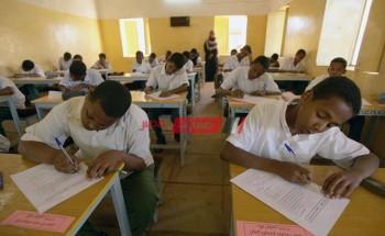 متوفر اليكم رابط استعلام نتيجة الشهادة الثانوية السودانية 2020