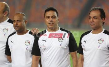 منتخب مصر يخوض مرانه الأول والأخير اليوم في لومى