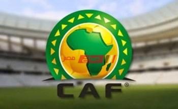 الكاف يفجر مفاجأة مدوية عن نظام دوري أبطال إفريقيا
