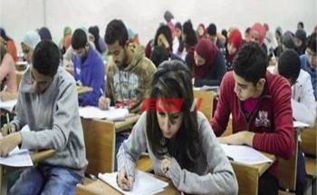 تداول أجزاء من امتحان الكيمياء لطلاب الثانوية العامة على صفحات الغش الإلكتروني والتعليم ترد