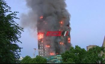 حريق ضخم في تركيا يحرق عشرات المنازل في مدينة آرتفين