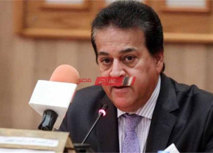 التعليم العالي: انتظام الدراسة في الجامعات المصرية مع تطبيق كافة الإجراءات الاحترازية