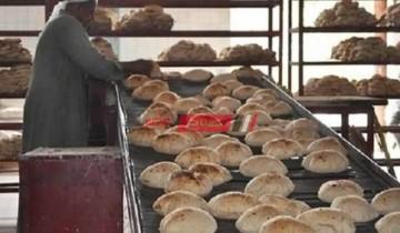 ضبط صاحب مخبز بـ تهمة الاستيلاء على البطاقات التموينية في سوهاج