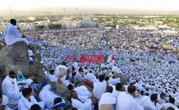 موعد وقفة عرفات وعيد الأضحى فلكياً 1441 في مصر