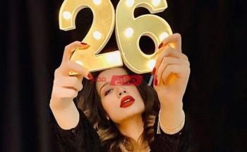 سارة التونسي تحتفل بعيد ميلادها الـ 26 وتشكر جمهورها
