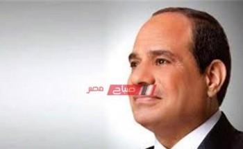 الرئيس عبد الفتاح السيسي يوجه رسالة لأعيان ومشايخ القبائل في ليبيا
