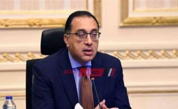 مجلس الوزراء ينفي إلغاء الفصل الدراسي الثاني بسبب الموجة الثالثة من كورونا