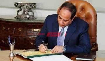 إلغاء مد حالة الطوارىء في جميع محافظات مصر