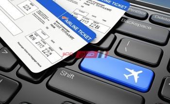 تفسير رؤية حلم تذاكر السفر في المنام