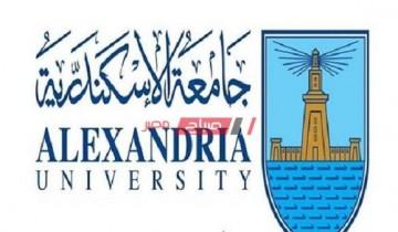 انطلاق تطعيم الطلاب الجدد بلقاح كورونا في كليات جامعة الإسكندرية
