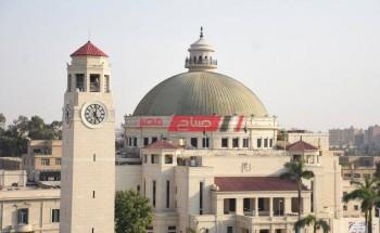 رابط منصة smart cu جامعة القاهرة التعليم عن بعد جميع الكليات
