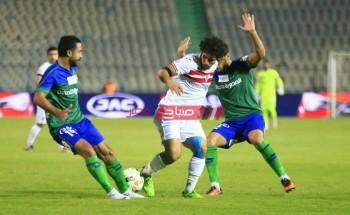 مواعيد مباريات اليوم فى الدورى المصرى