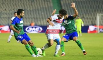 نتيجة مباراة الزمالك ومصر المقاصة اليوم الدوري المصري