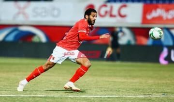 مروان محسن يقترب من الغياب أمام الاتحاد