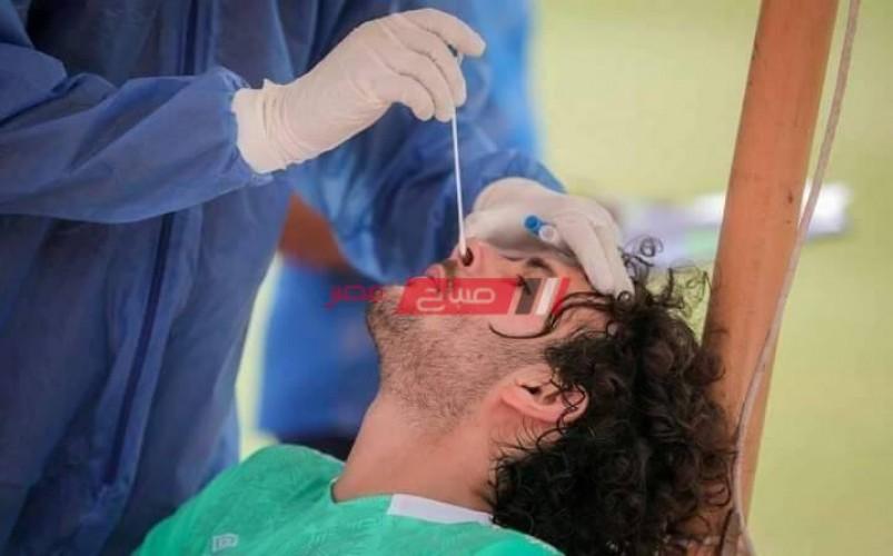 الأهلي يخضع لمسحة طبية قبل مواجهة الجيش