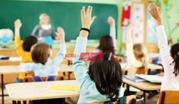 مصاريف المدارس الحكومية 2020-2021 من رياض أطفال حتى 3 ثانوي وطرق الدفع المختلفة