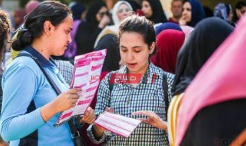 نظام امتحانات الثانوية العامة 2021 وزارة التربية والتعليم