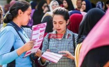موعد طرح جدول امتحانات الثانوية العامة 2021 المقترح رسمياً من وزارة التربية والتعليم
