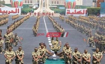 رابط موقع إدارة السجلات العسكرية من القوات المسلحة المصرية