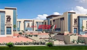 جامعة الجلالة الأهلية – التخصص الكليات وتنسيق العام الجديد
