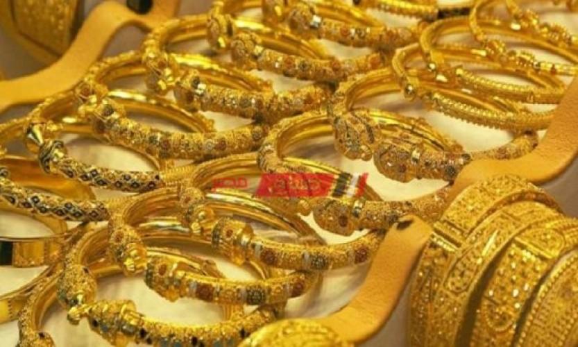 أسعار الذهب اليوم الأثنين 28-9-2020 في مصر