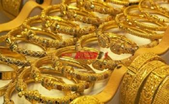 أسعار الذهب اليوم الأربعاء 17-2-2021 في مصر