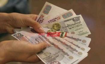 هل يستطيع الاقتصاد العربي منافسة الاقتصاد العالمي