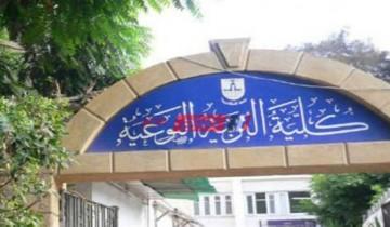 الدكتورة منا موسى عميدة لكلية التربية النوعية بجامعة الإسكندرية