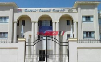 بدء العام الدراسي الجديد فى المدارس الدولية الرسمية يوم 27 سبتمبر 2020