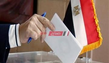 غلق باب التصويت في انتخابات مجلس النواب بالإسكندرية