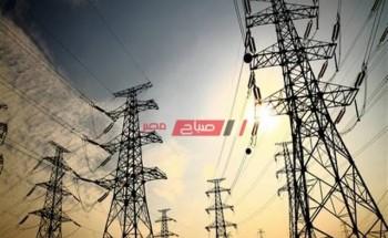 غدا الثلاثاء انقطاع الكهرباء عن بعض المناطق في دمياط لأعمال صيانة