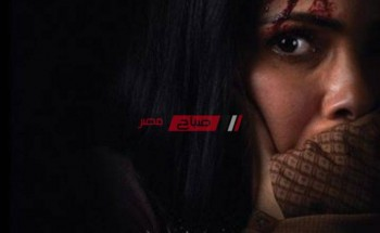 فيلم الصندوق الأسود في صدارة الشباك تذاكر بعد اسبوع من عرضه