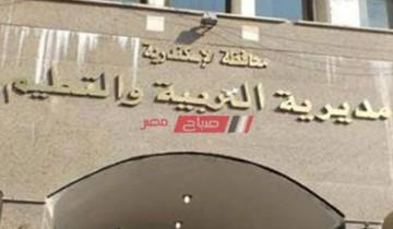 تعليم الإسكندرية يحصد المركز الأول جمهوري في المشروع الوطني للقراءة- صور