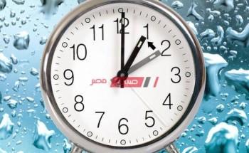 تفسير حلم الساعة في المنام