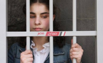 تفسير حلم السجن للعزباء في المنام