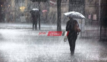 حالة الطقس اليوم الجمعة 23-10-2020 وتوقعات تساقط الأمطار في مصر