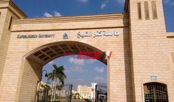 بدء توقيع الكشف الطبى بجامعة كفر الشيخ 20 سبتمبر